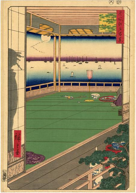 Utagawa Hiroshige (Andō Hiroshige), 'Moon-Viewing Point from 100 Famous Views of Edo', 1857, Egenolf Gallery Japanese Prints & Drawing