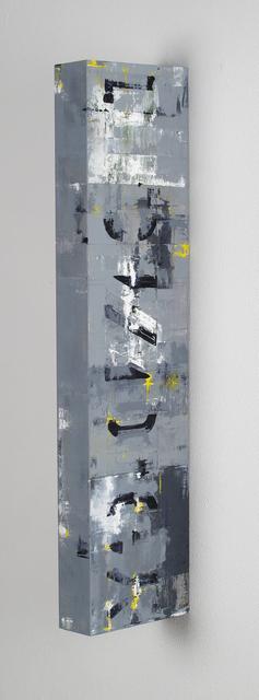 , 'Pipe Piece 2 (side a),' 2011, Adah Rose Gallery