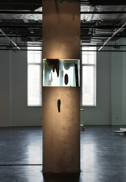 , 'Brim Over 满溢,' 2013, Shanghai Gallery of Art