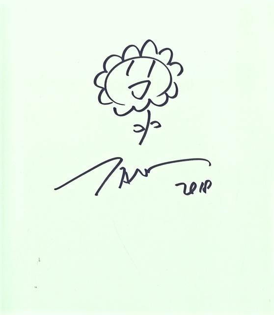 Takashi Murakami, 'Flower Drawing', 2018, Alpha 137 Gallery Auction