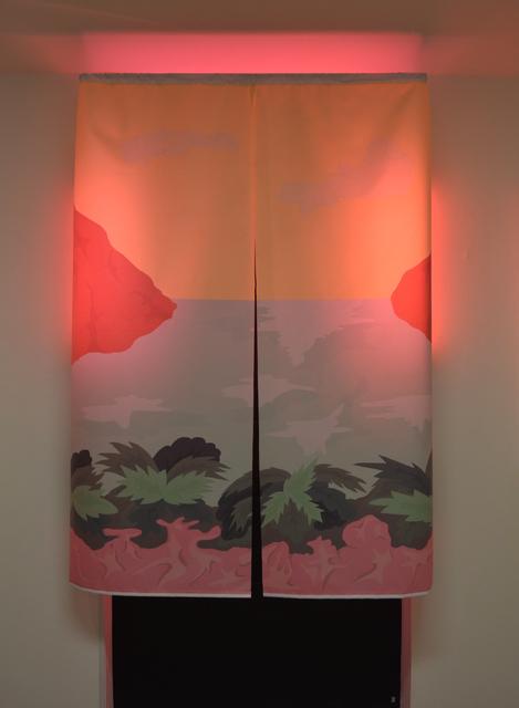 , 'Parque Jurasico,' 2018, SGR Galería