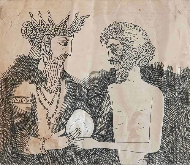 """, 'Illustration for the Fruit of Destiny, Ink on Paper by Indian Padmashree Artist """"In Stock"""",' 1985, Gallery Kolkata"""