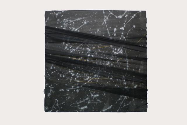, 'Infinite  No.4 無窮4,' 2017, Galerie Ora-Ora