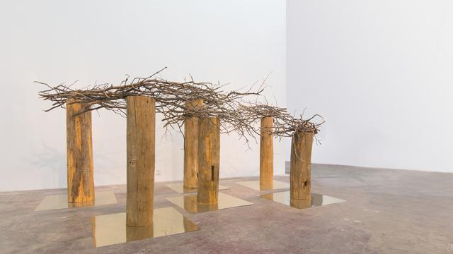 , 'WATCHMAN,' 2015, Between Art Lab
