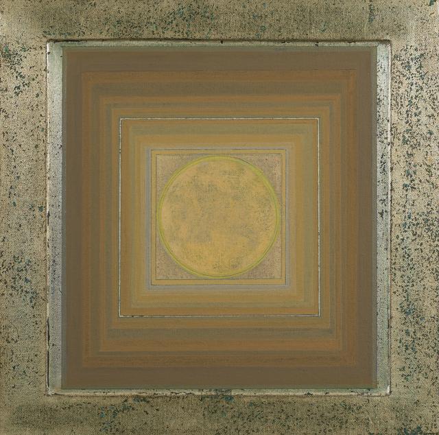 , 'Janicon LXXIV,' 2003, Redfern Gallery Ltd.