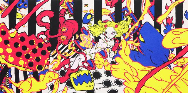 , 'Daydream,' 2018, Mizuma Art Gallery