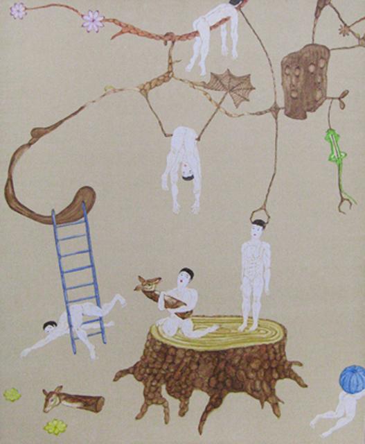 Akira Ikezoe, 'Untitled 23', 2007, Japigozzi Collection