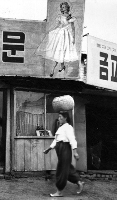 , 'Koreans, Untitled #11,' 1957, Peter Blum Gallery