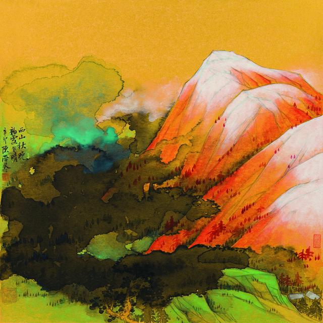 , '西山秋晚 ,' 2011, YuShan Tang Gallery