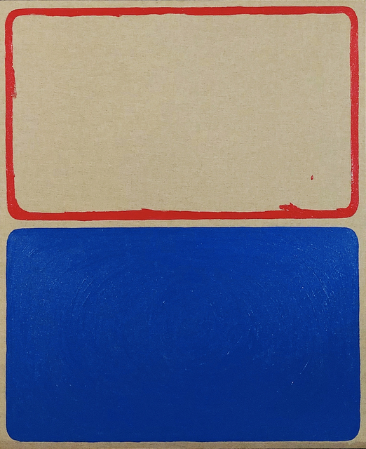 , 'Domino 1,' 2018, The Dot Project
