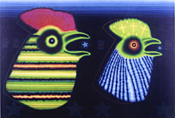 , 'TANDEM  ,' 1993, Insa Gallery