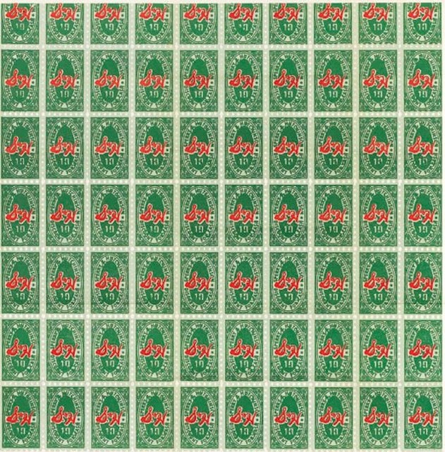Andy Warhol, 'S & H Green Stamps', 1965, michael lisi / contemporary art