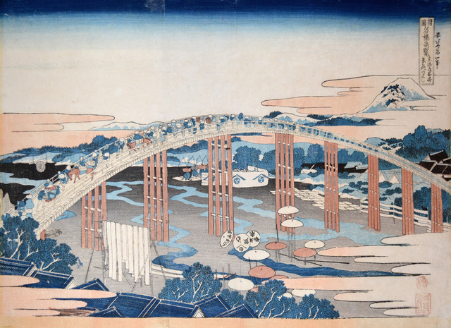 , 'Yahagi Bridge at Okazaki ,' ca. 1834, Ronin Gallery