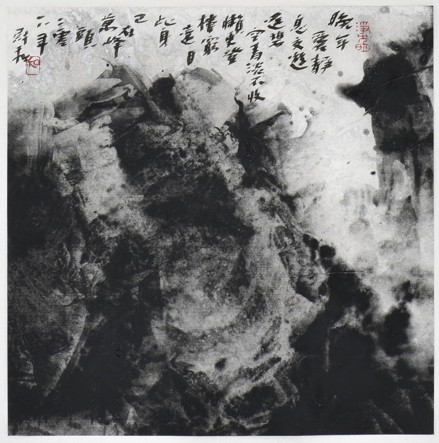 Chai Hoo Oh, 'Poetry of Tou Tuo - Peaks 頭陀詩意 - 萬峰,', 2018, Painting, Ink on Rice Paper, iPreciation