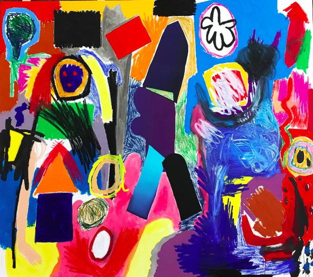 , 'Running man,' 2017, Galerie Krinzinger