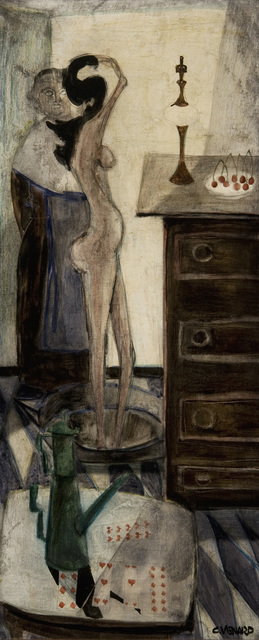 , 'Nu au Tub,' ca. 1950, Valley House Gallery & Sculpture Garden