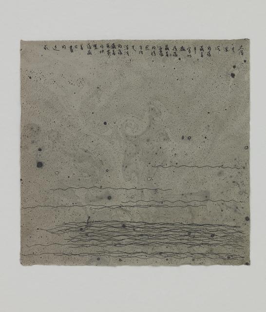, '微风 Breeze,' 2012, STPI
