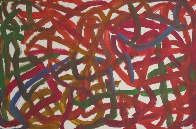 Emily Kame Kngwarreye, 'Untitled', Wentworth Galleries