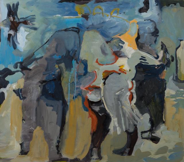 Rebecca Farr, 'We Are All The Same', 2018, Klowden Mann