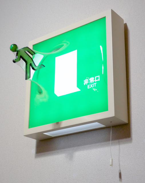 , 'This is EXIT square (green),' 2018, A.Style
