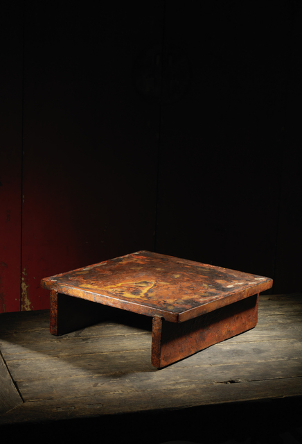 , 'A lacquer smith work table, urushi goshi joban,' Japan: 20th century, Rasti Chinese Art