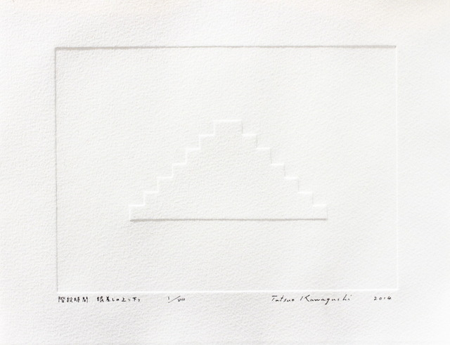 , 'Stairway Time - Up and Down of Eyes,' 2014, SNOW Contemporary
