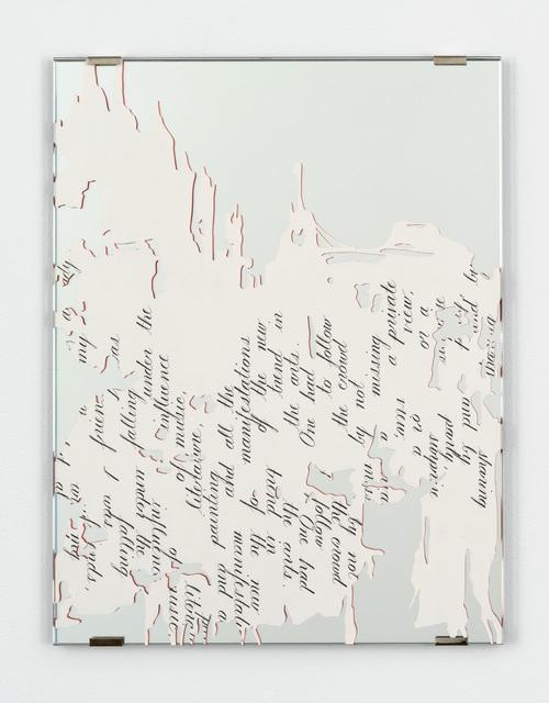 , 'Dior Fragment, 2B,' 2016, Bortolami