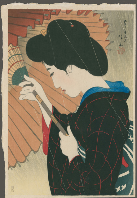 , 'A Passing Rain or Rain Shower in the Sun,' 1917, The Art of Japan