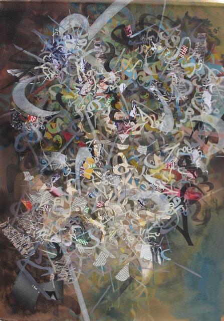 Khaled Al-Saai, 'Untitled', 2014, Albareh Art Gallery