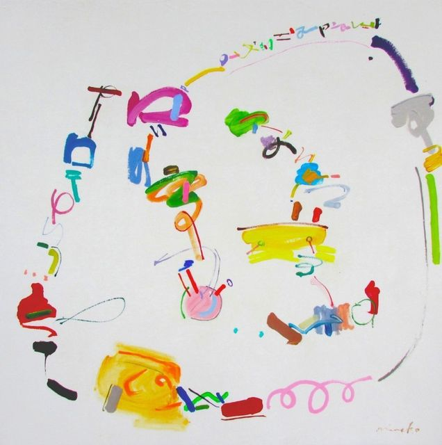 Mineko Yoshida, 'Violin Concerto', 2013, Painting, Oil, Zatista