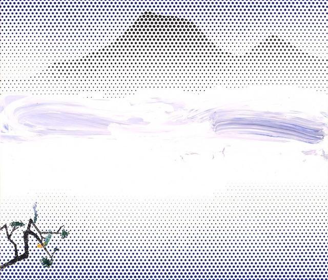 , 'Landscape in Fog,' 1996, Gagosian