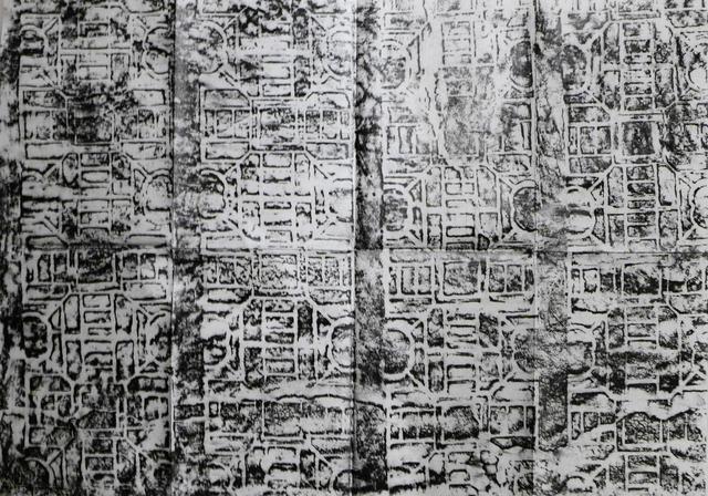, 'Carrera 10 # 11–55, Frottage de una acera en Santa Fe de Antioquia, Antioquia,' 2018, Estrany - De La Mota
