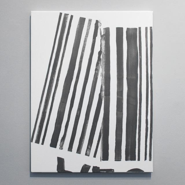, 'Pasaporte detail (folded barcode),' 2014, Josée Bienvenu