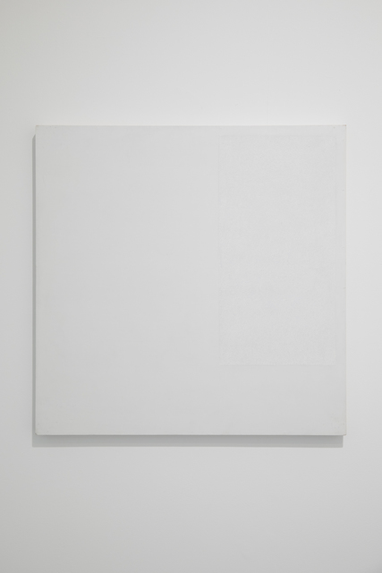 , 'st n°48,' 1973, Galerie Denise René