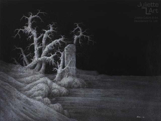 , 'A Wordless Gravestone,' 2015, Juliette Culture and Art Development Co. Ltd.