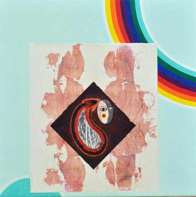 , 'Serija Druga 24. / The Rainbow Series 24.,' 2009, Museum of Modern Art Dubrovnik
