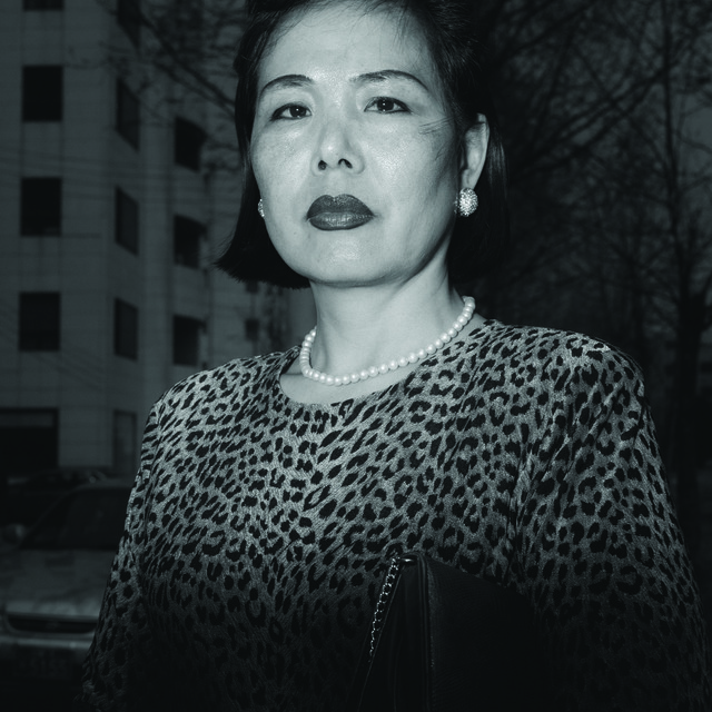 , 'Ajumma wearing a tiger fur print dress, March 27 ,' 1997, CHOI&LAGER