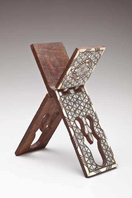 , 'Bookstand (Rehal) with Geometric Motif,' Ottoman Period (1299–1922), Phoenix Art Museum