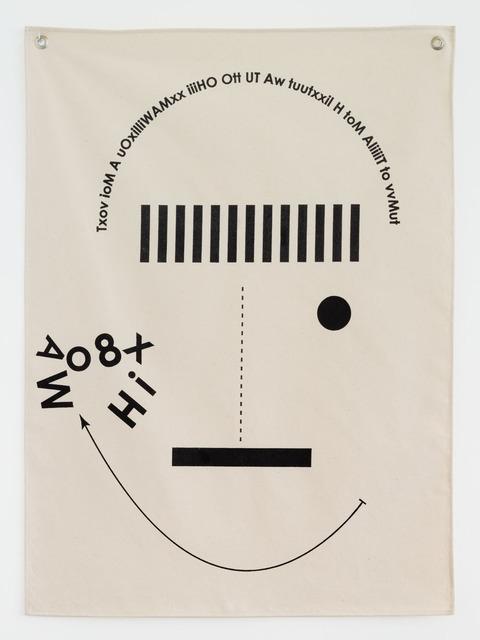 , 'Poem (Tommasso),' 2014, Andréhn-Schiptjenko