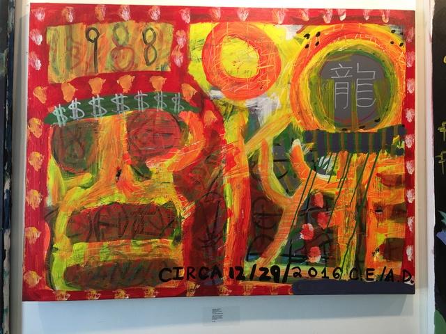 , 'Hip-Hop,' 2016, Corcoran Fine Arts