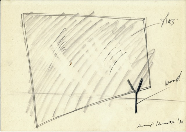 , 'Drawing,' 1976, Arario Gallery