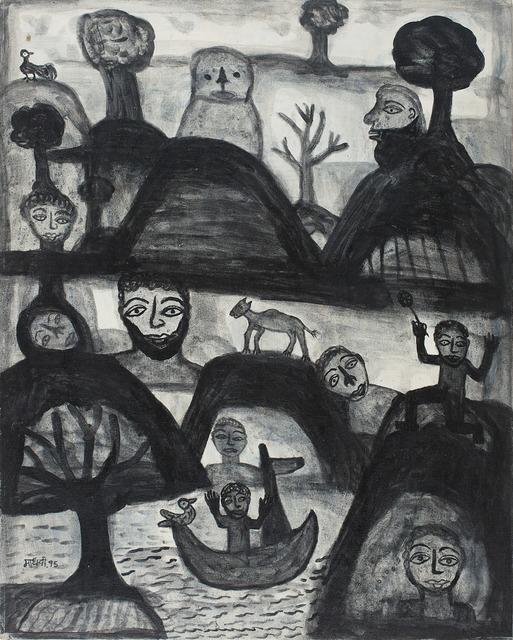 , 'Sailing ,' 1995, DAG