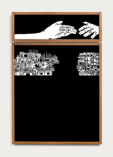 Noa Yekutieli, 'The In-between ', 2015, Alon Segev Gallery