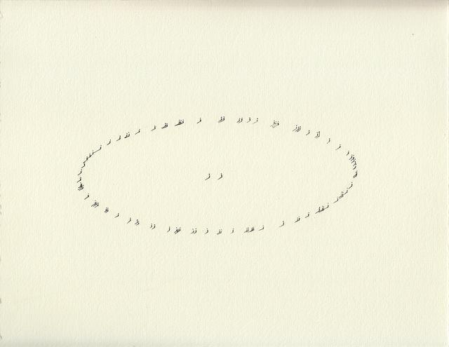 , 'Marées humaines (Conflits II) / Human Tides (Conflicts II), 2017,' 2017, Art Mûr