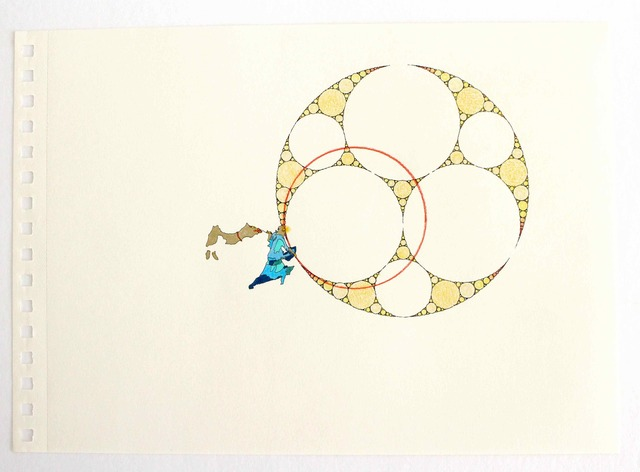 , 'Los Alquimistas (Astro),' 2016, Casas Riegner