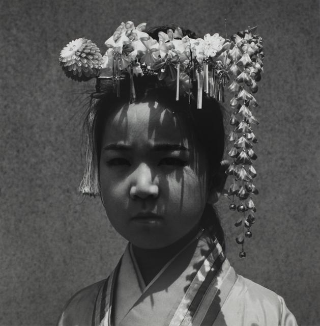 , 'Shizuoka Matsuzaki, January 25, 1976,' 1976, MIYAKO YOSHINAGA