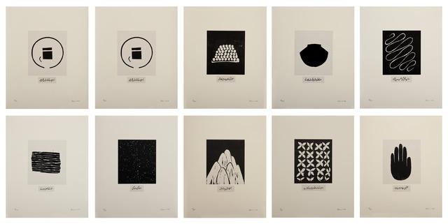 , 'Urdu Proverbs,' 2011, Gallery Espace