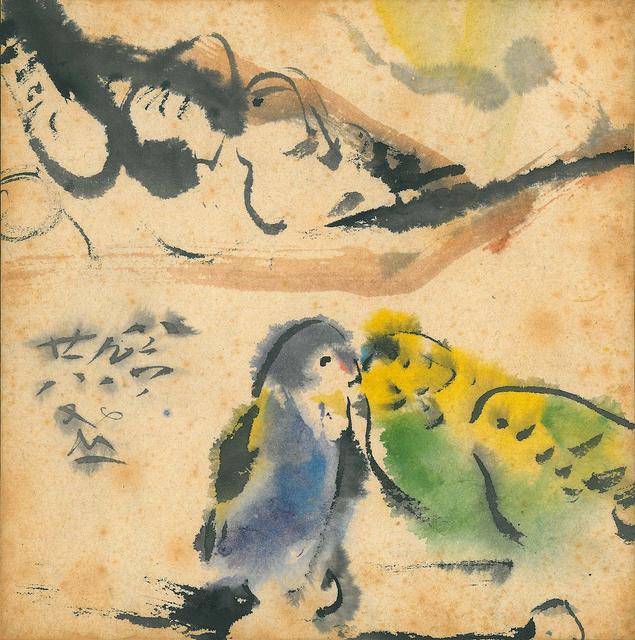 , '吻(二) ,' 1986, Lin & Lin Gallery