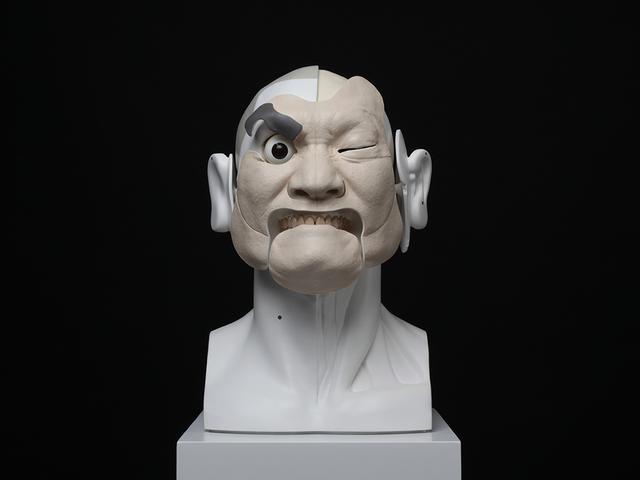 , 'Face Trace 001,' , Gallery Skape