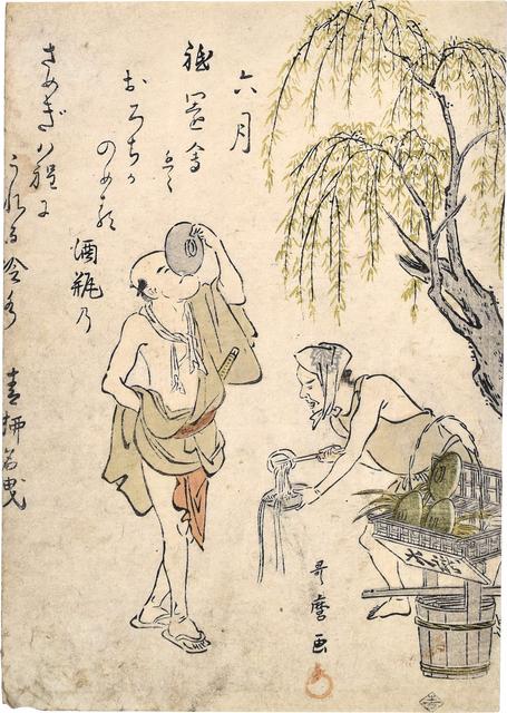 Kitagawa Utamaro, 'Customs of the Twelve Months with Kyoka: Sixth Month', ca. 1790-91, Scholten Japanese Art